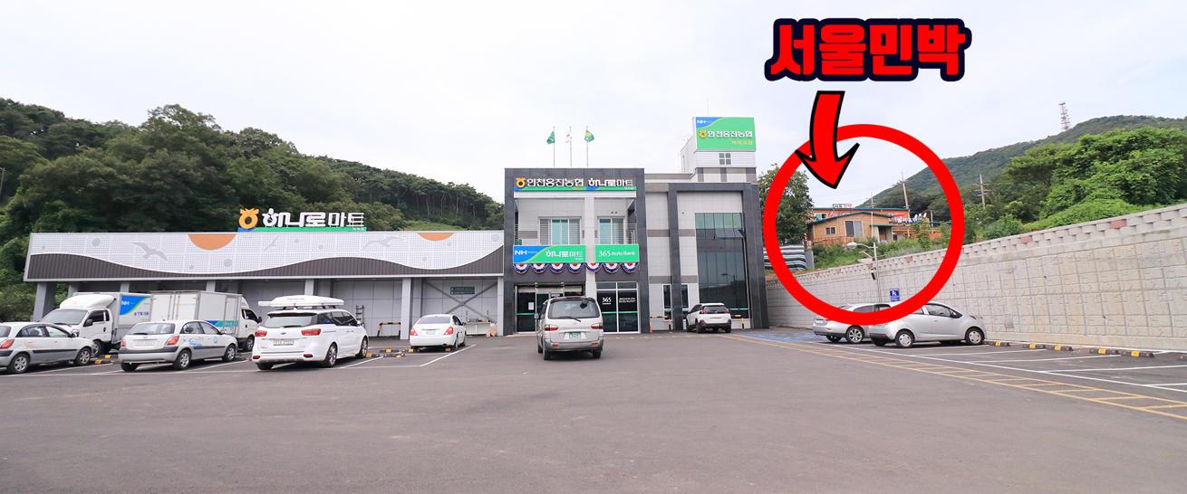 덕적도 서울민박, 덕적도 하나로마트, 덕적도 농협, 덕적도 여행
